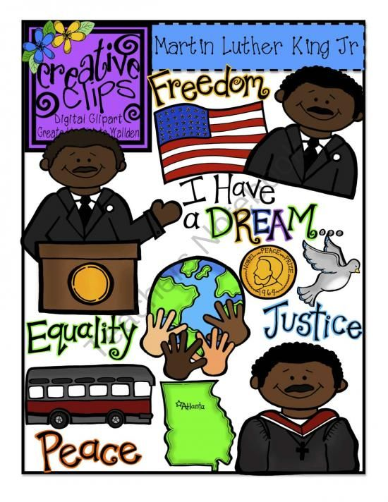 Orange Martin Luther King Jr. Day - No School Positivity